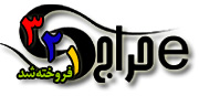 حراج فارسي,حراجي-بزرگترين حراجی فارسی